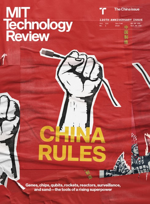 MIT TECH REVIEW CHINA