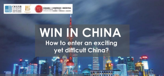Win in China