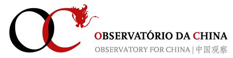 Observatório da China